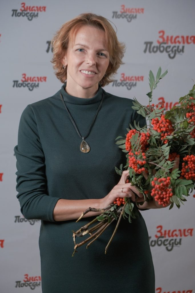 Олеся Салтанова