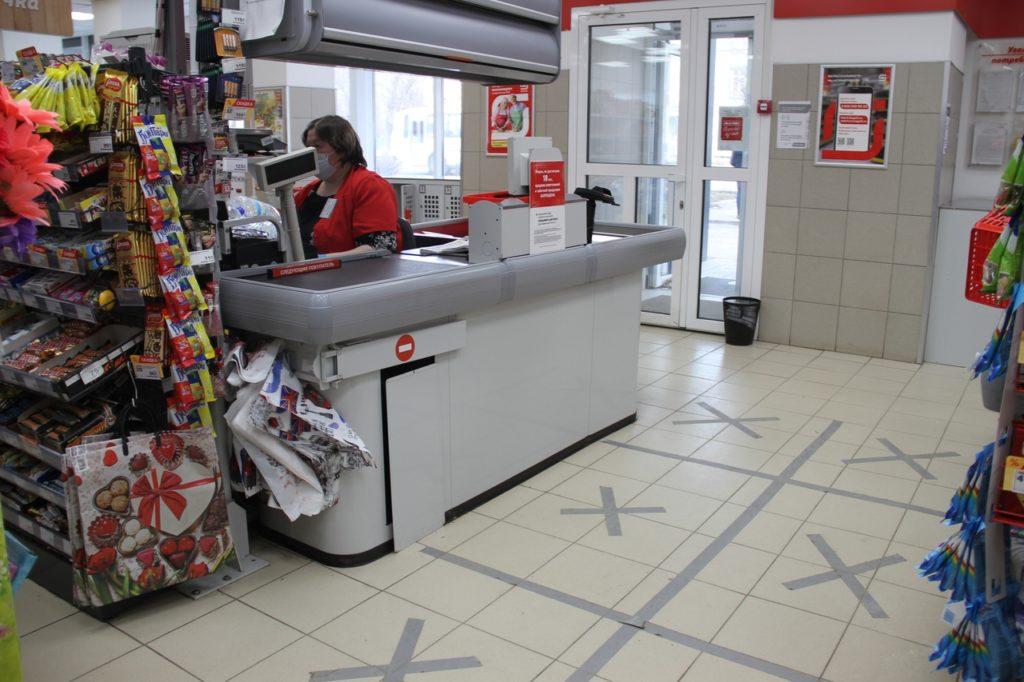 Магазин коронавирус