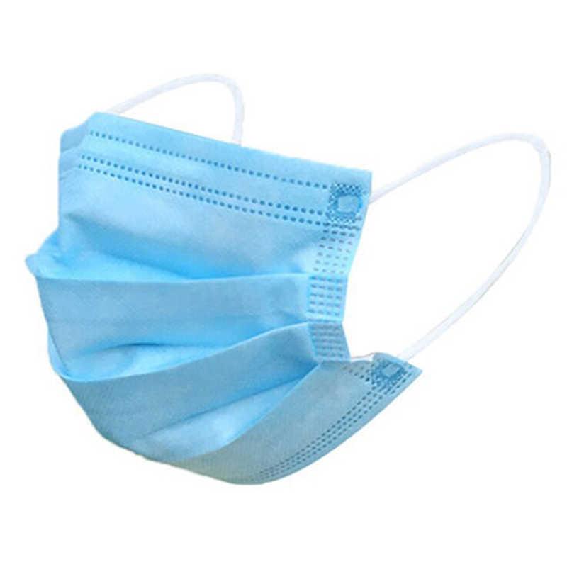 медицинская защитная маска для лица