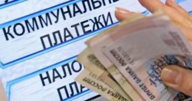 субсидии на оплату услуг ЖКХ