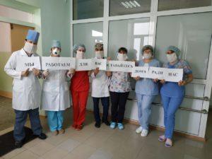 Коронавирус больница