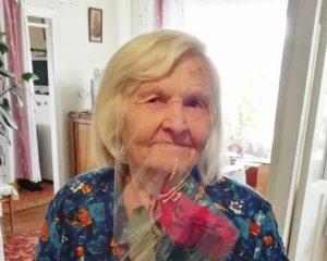 Анна Васильевна Демина (Губина)