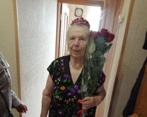 Нина Афонасьевна Алешина