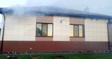 Пожар На улице Димитрова