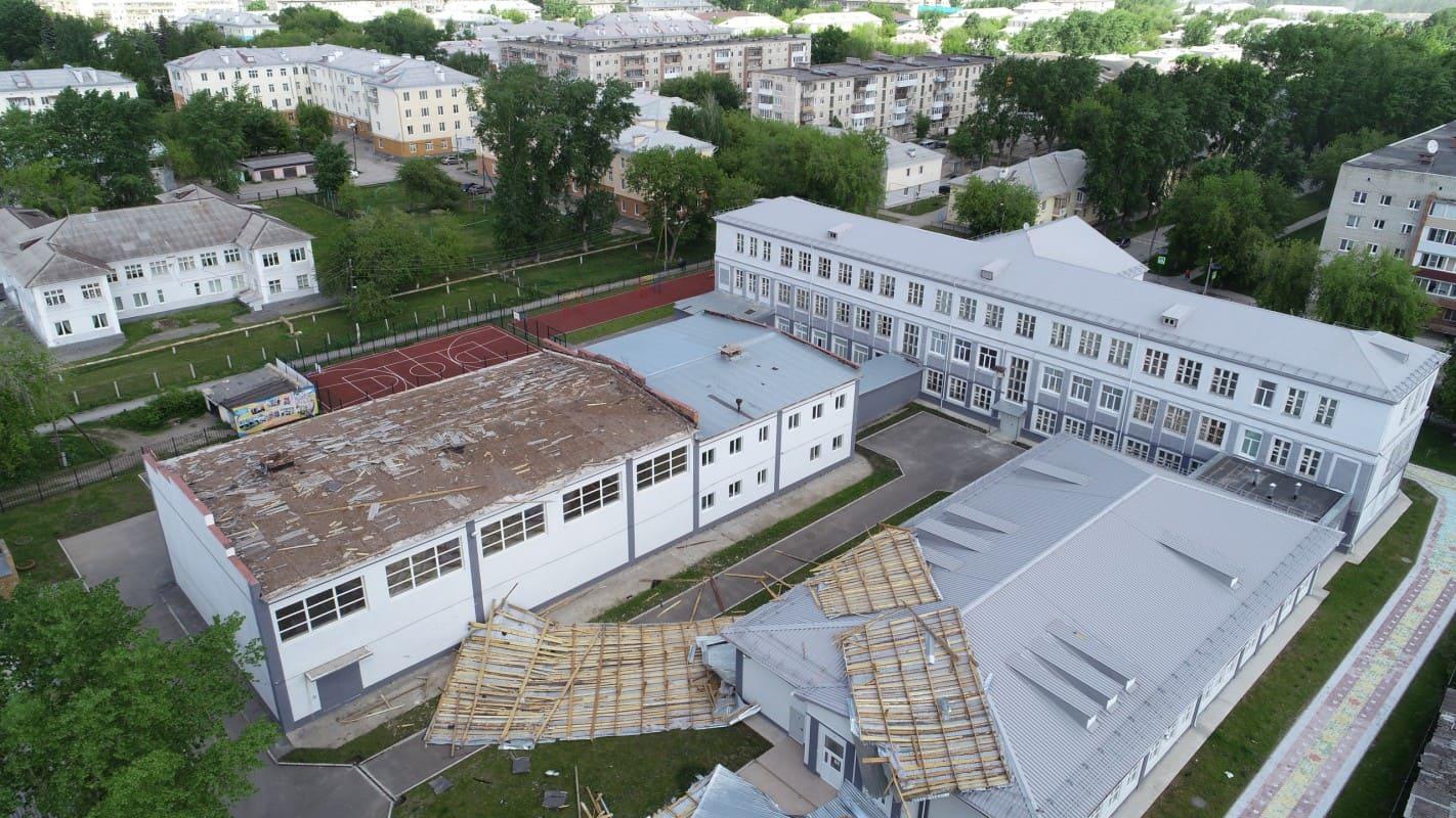 Вот так выглядят крыши после урагана