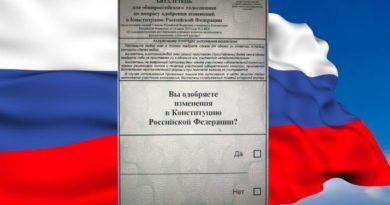 бюллетени для голосования