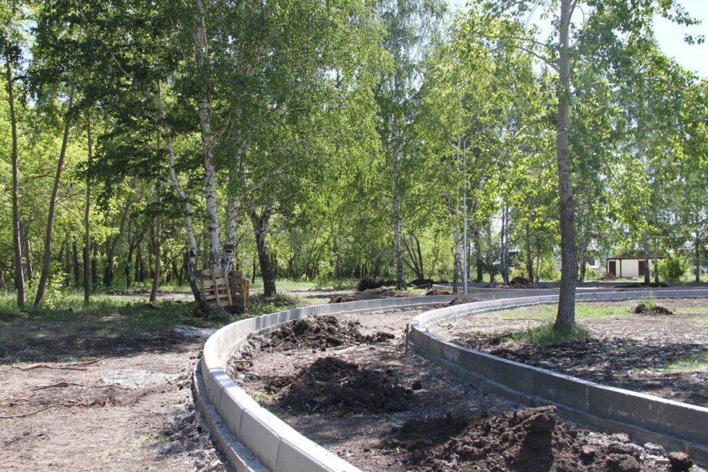 Площадка для молодоженов парк