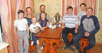 Семья Фоминых