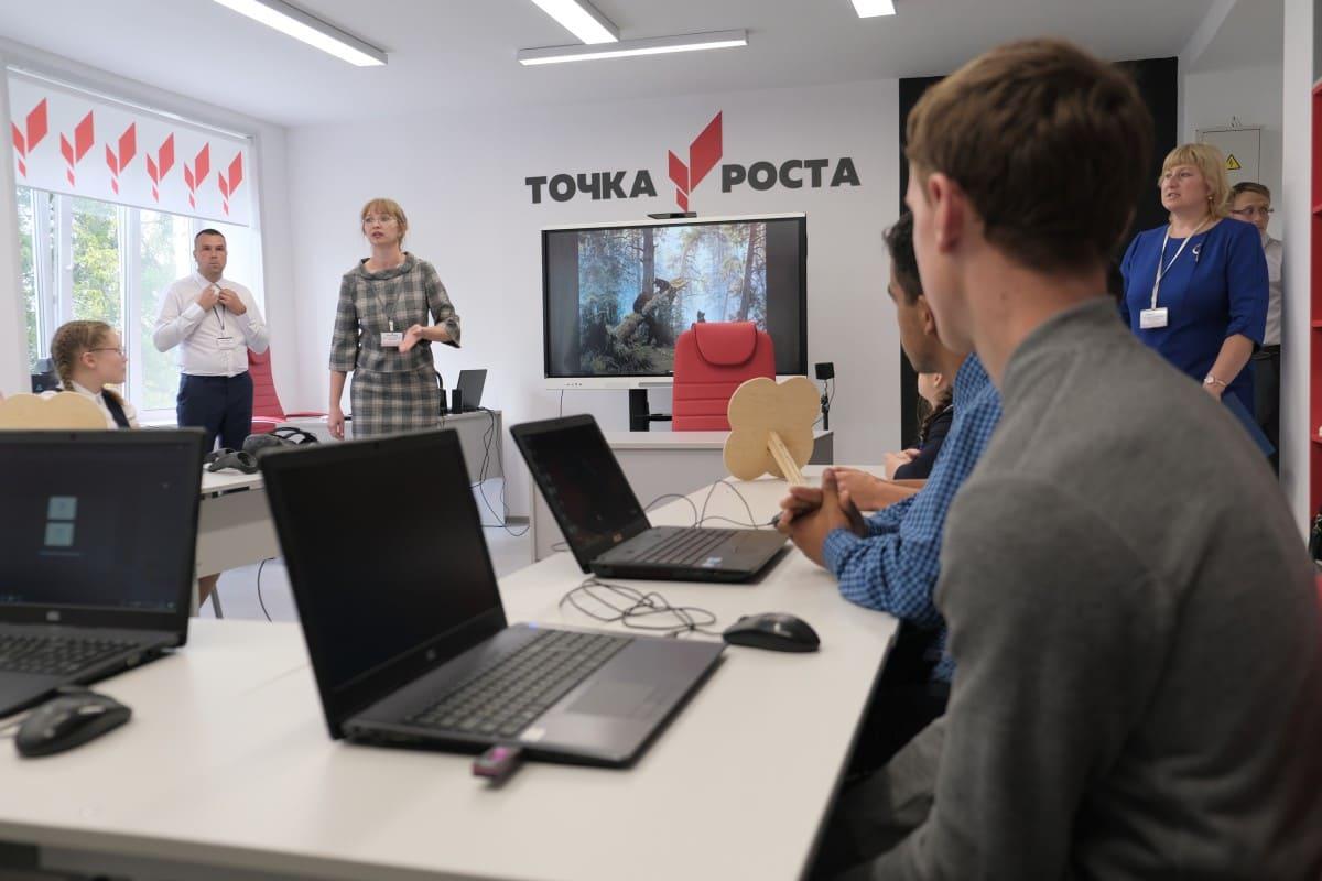 https://sukhoylog-media.ru/wp-content/uploads/2020/06/tochka-rosta.jpg