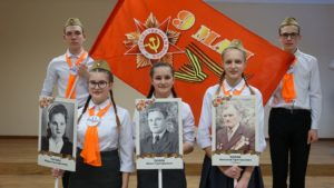 участники конкурса школа 7