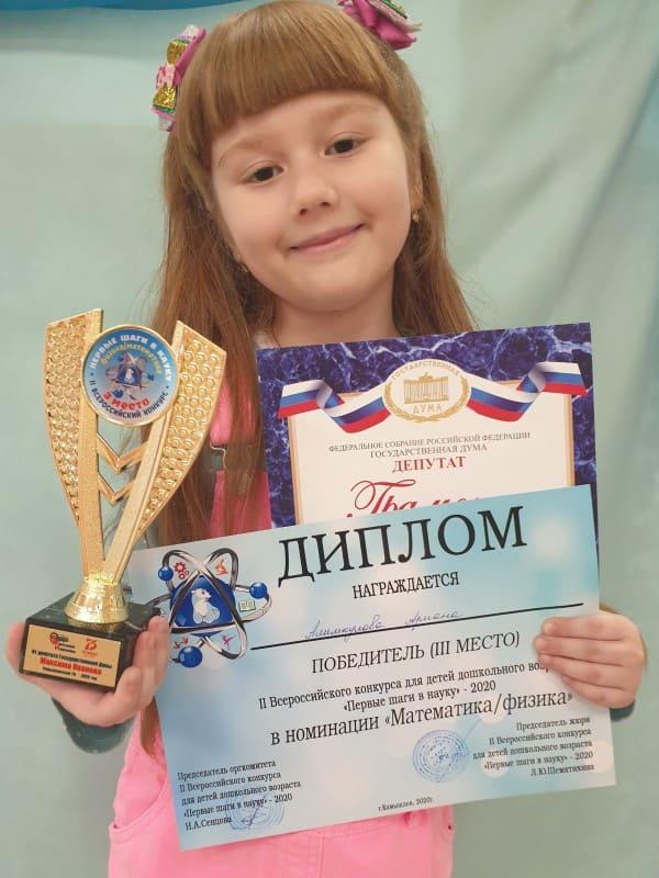 Ариана Адимкулова