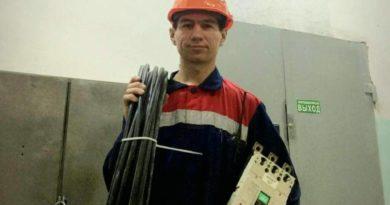 Евгений Елисеев