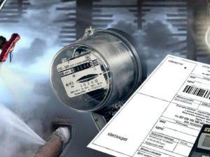 контроль за тарифами жку