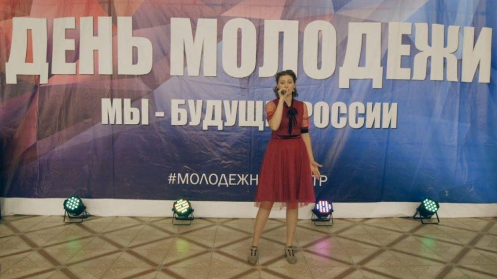 Мы будущее России