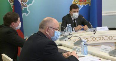 оперативный штаб Свердловская область