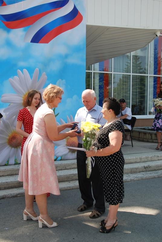 поздравление семьи Котельниковых
