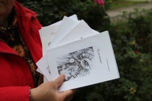 книги Татьяны Дудниковой