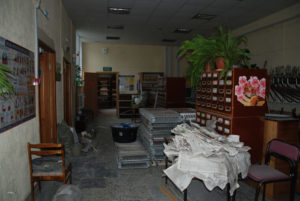 ремонт библиотеки в Сухом Логу