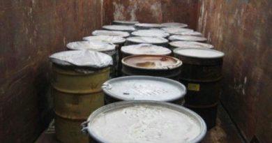 сбор нефтесодержащих продуктов