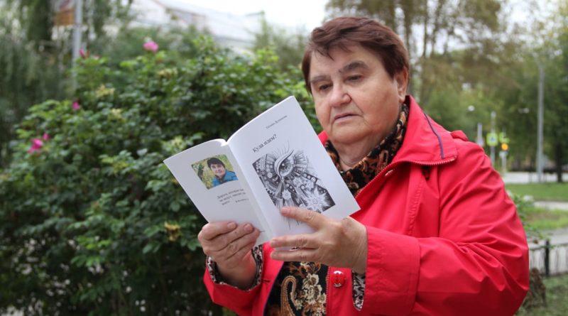 Татьяна Дудникова