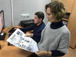 газете 90 лет