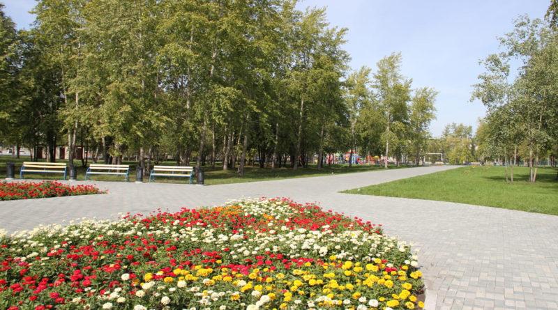 Парк Сухой Лог