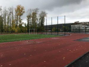 стадион школа 10