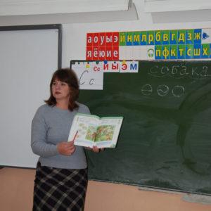 Ирина Караман