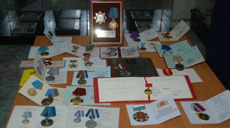 музей награды Быкова