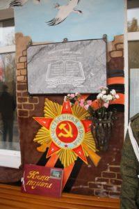 открытие мемориала школа 4 Курьи