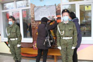 школа 4 курьи открытие мемориала