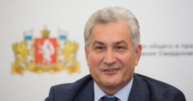 Юрий Биктуганов