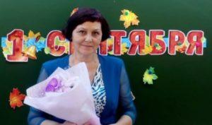 Базганова
