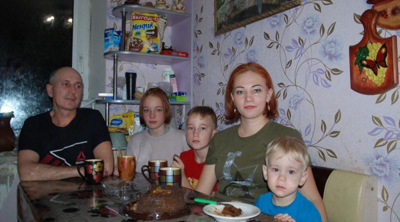 Дарья Рыльских