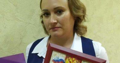 Ольга Прокина