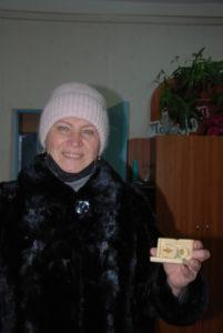 пошибаева