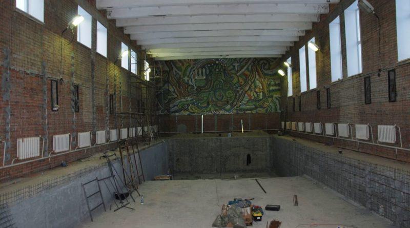 ремонт бассейна