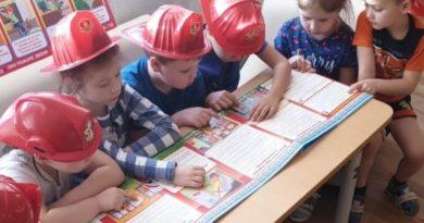 На занятии юных пожарных
