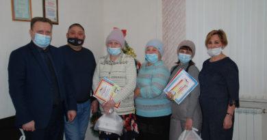 Награждение победителей акции Лучший плательщик ЖКУ