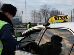 """Профилактическое мероприятие """"Такси"""""""