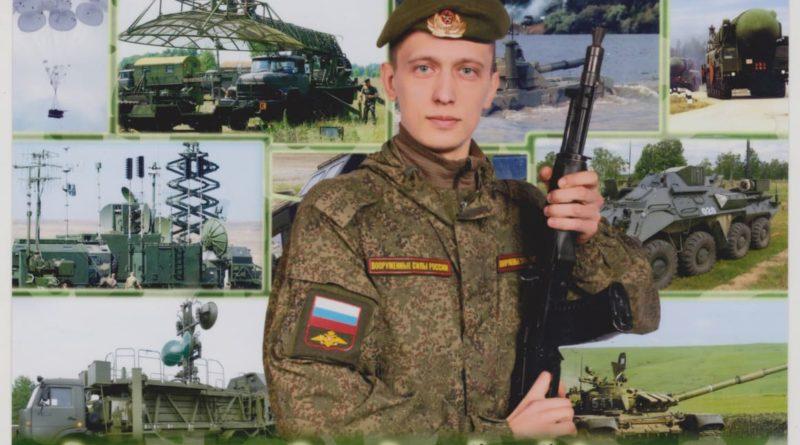 Андрей Коковин