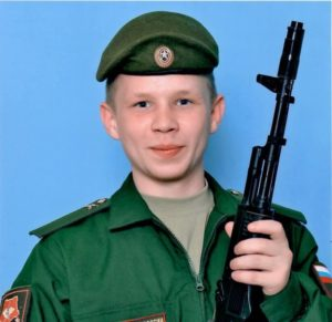 Валерий Пермяков