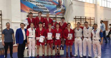 XI областной турнир по самбо