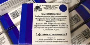 В Сухой Лог доставили еще 700 доз вакцины от коронавируса
