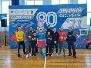 Сухоложская команда – победитель регионального фестиваля
