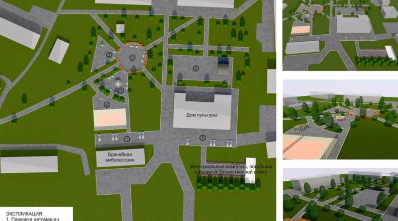 проект парка в селе Курьи