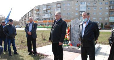 Памяти участников аварии на Чернобыльской АЭС