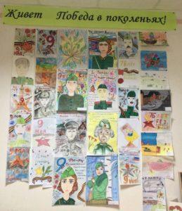 Рисунки, присланные на конкурс