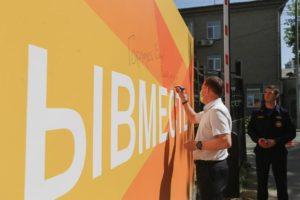 Губернатор Свердловской области посетил Дом добровольцев