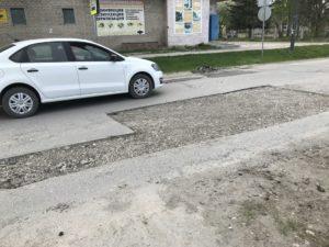 Ул. Пушкинская: ремонт методом карт